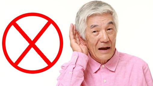 درمان کم شنوایی بصورت قطعی و روش های تشخیص و ارزیابی آن